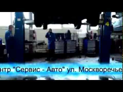 Техцентр Сервис - Авто Экспресс - автосервис