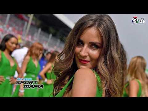 EP.136 - ตัวพ่อ MotoGP บุก ไทย