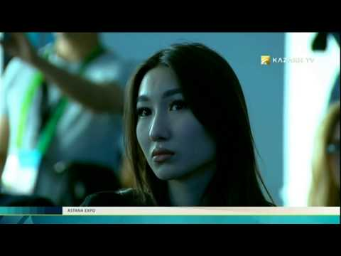 Astana Expo №14 (29.07.2017) - Kazakh TV