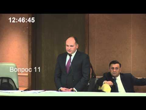О бюджетных кредитах для регионов (Госдума, 17.09.2014)