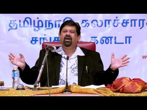 Tamil Nadu Cultural Society of Canada's Chithirai Vizha 2018 Pattimandram