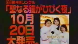 説明 ASAYAN 1999年10月10日放送回 タンポポ「聖なる鐘がひびく夜」のレ...