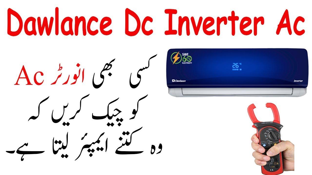 DAWLANCE 1.5 TON DC INVERTER AC REVIEW on