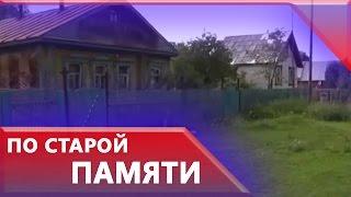 Отец детоубийца в деревне избивал мать и голым бегал за солнцем
