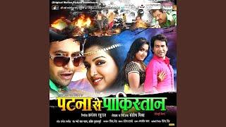 Mera Rang De Basanti Chola