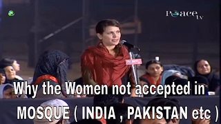Video Dr.Zakir naik 2017- Why women not allowed in Mosque-Peace TV on Dish TV- Islamic Research Foundation download MP3, 3GP, MP4, WEBM, AVI, FLV Agustus 2017