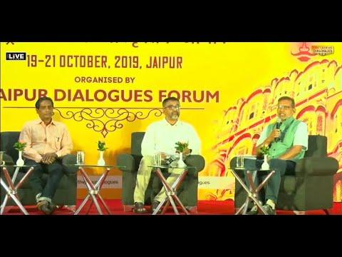 Cultural Foundations Of Art & Literature | Shankar Saran, Sandeep, Aravindan | Jaipur Dialogues
