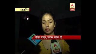 Hasin Jahan : Within a month I came to know about Mohammed Shami's affairs