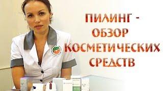 видео Уход за жирной кожей лица: 4 распространенных способа