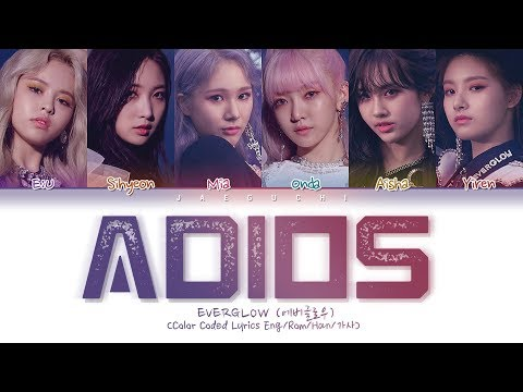 EVERGLOW 에버글로우 - Adios Color Coded  EngRomHan가사