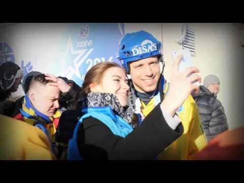 Фильм по итогам XXVI Чемпионата мира по хоккею с мячом в 2016 г. в Ульяновской области