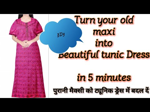 Convert Old Long Night Maxi Gown Into Casual Dress In Just 10 Minutes