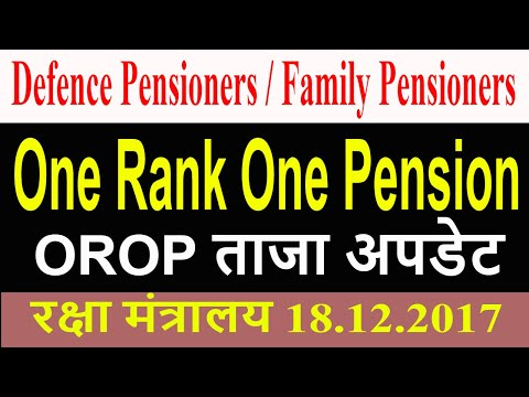 वन रैंक वन पेंशन OROP latest update #Defence Pensioners / Family Pensions News #Govt Employees News