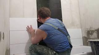 Ванная под ключ за 20 минут. г.Брянск