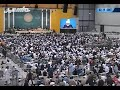 Urdu Khutba Juma 1st June 2012, Fulfill your obligations to mankind - Islam Ahmadiyya