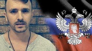 Юго-восток (Донбасс) - Опасные
