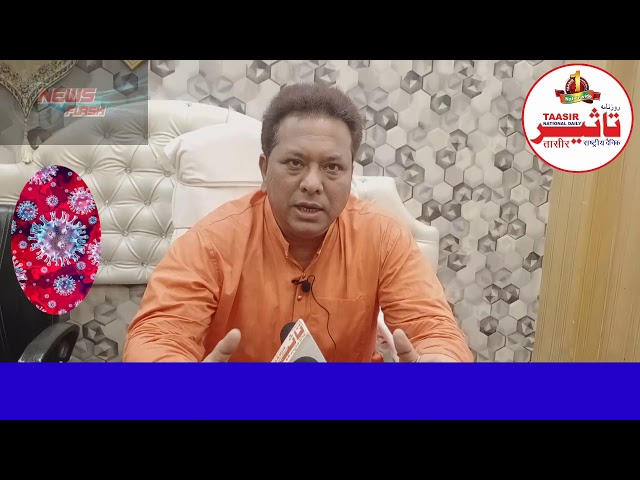 Social Activist Jb, Ssadruddin Ansari (Munna) Speaks about People's Welfare during Ramzan.