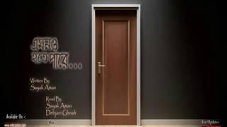 Emono Hote Pare - Midnight Horror Station | Horror Story | Hidden Floor | Bengali Audio Story
