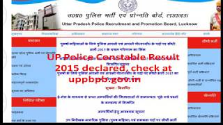 UP Police Constable Result 2015 declared, check now at uppbpb.gov.in