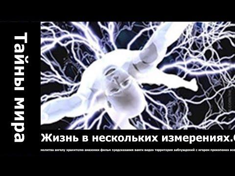 Фильм Время ведьм (2010) смотреть онлайн бесплатно в