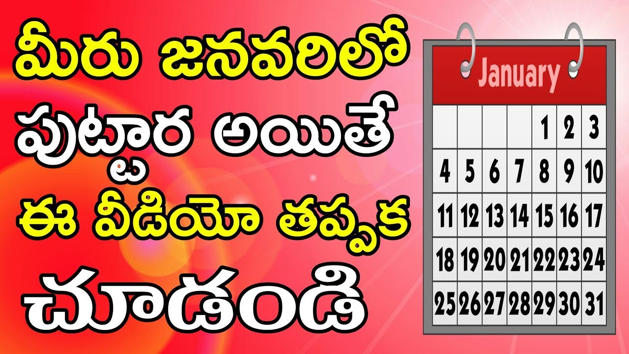 numerology names based on date of birth 16 january in telugu