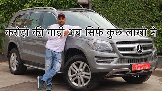 Mercedes GL 350 CDI 4Matic For Sale | Second Hand Cars In Delhi Market | MCMR