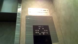 港北TOKYU S.C. フジテックエレベーター / Fujitec elevator