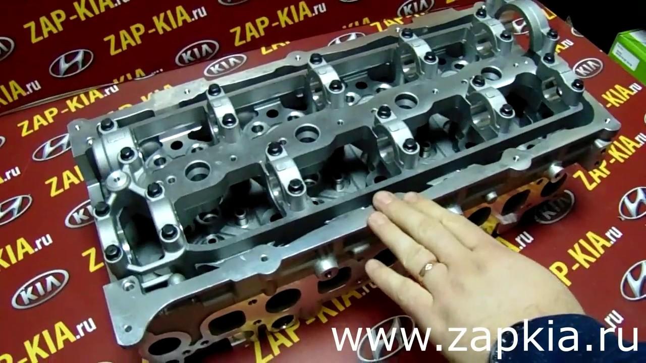 Головка блока цилиндров ГБЦ  Kia Sorento Киа Соренто Hyundai Starex Хендай Старекс D4CB 2.5