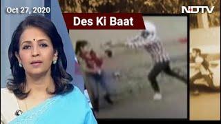 Des Ki Baat: Woman Shot Dead In Broad Daylight In Faridabad