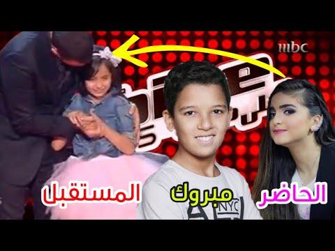 تعرف علئ جميع أسباب خروج ماريا قحطان من The Voice Kids صباح الخير يا عرب مبروك حمزة لبيض المغرب Youtube