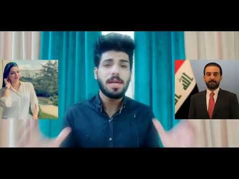 زواج رئيس البرلمان العراقي محمد الحلبوسي من الإعلامية نوار عاصم في قناه الشرقية ومهر مليار Youtube