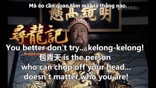 Bao Thanh Thiên nhạc chế