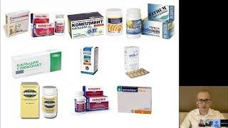 видео Витамин B12 инструкция по применению, состав, показания, аналоги и отзывы
