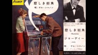 1961年4月ビルボード第1位に輝いたヒット曲。 日本では飯田久彦氏...