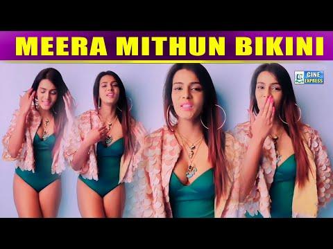 Meera Mithun Bikini | Meera Mithun Latest Video | Meera Mithun HD |  CINE EXPRESS