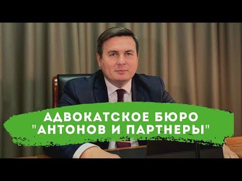 бесплатная юридическая консультация в самаре кировский район
