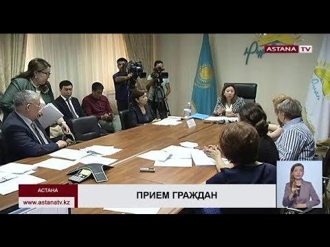 Глава Минтруда взяла на личный контроль вопросы пенсии, увольнения и инвалидности астанчан