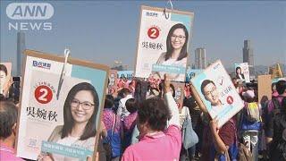 香港 あす区議会選挙 海外の有権者も続々戻る(19/11/23)