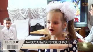 В библиотеке им. Л.Н. Толстого провели викторину для слабовидящих детей
