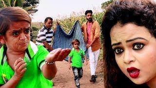 "छोटू दादा ब्लैकमेल iii | Chotu Blackmail Desi Chhotu ""Part 24"""