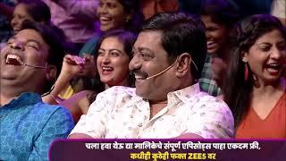 Zee Marath...
