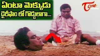 Kota Srinivas Rao and Babu Mohan Comedy Scenes || TeluguOne