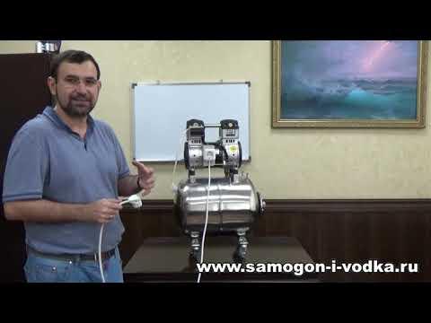 Ресиверы для вакуумных насосов