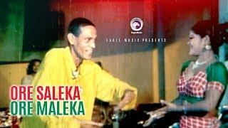 Download Video Azam Khan | Ore Saleka Ore Maleka | Bangla Movie Song | Godfather MP3 3GP MP4