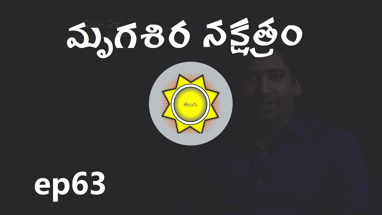 Mrigasira Nakshatra | Learn Astrology in Telugu | ep63