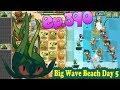 Plants vs. Zombies 2 | New plant Tangle Kelp - Big Wave Beach Day 5 (Ep.390)