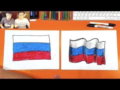 Рисуем ФЛАГ РОССИЯ / флаги мира