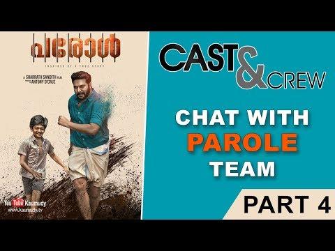 Chat with Parole Movie Team | Cast and Crew | Mammootty | Sudheer Karamana | Aristo Suresh | Part 04