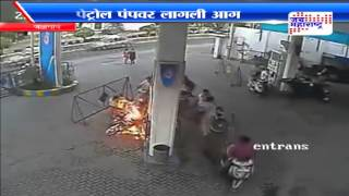 Bike on petrol pump catches fire