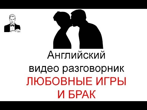 разговорник испанский для секса знакомств